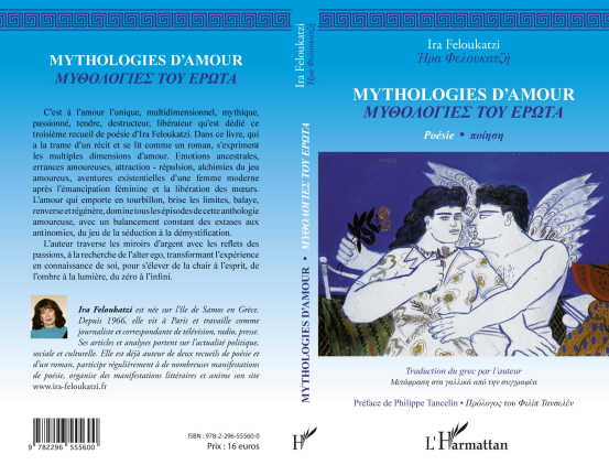 MYTHOLOGIEDS couverture double page jpg